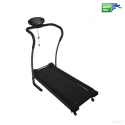 Ex-Hire 6km/h Treadmill | BeFit HIre